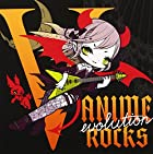 V-ANIME ROCKS evolution(在庫あり。)