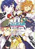 うたの☆プリンスさまっ♪ マジLOVE2000% コミックアンソロジー Dream / 小田すずか のシリーズ情報を見る