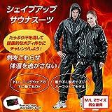 シェイプアップ サウナスーツ 上下セット (Mサイズ) ダイエット 発汗 減量用 発汗トレーニング 引き締め スリム ダイエットウェア メンズ レディース 男女兼用