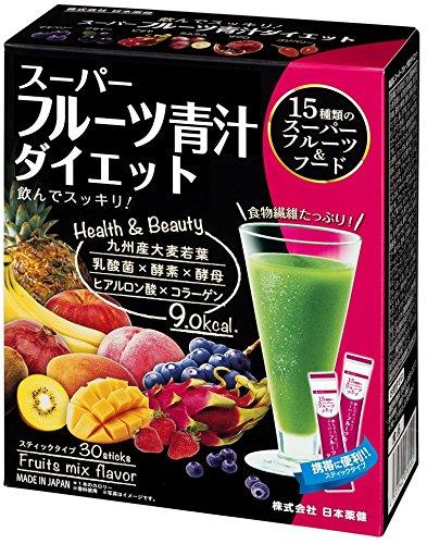 『日本薬健 スーパーフルーツ青汁ダイエット 30包』の1枚目の画像