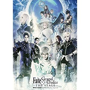 Fate/Grand Order THE STAGE -神聖円卓領域キャメロット-(完全生産限定版) [DVD]