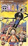 ONE PIECE 巻46 ゴースト島(アイランド)の冒険 (ジャンプコミックス)