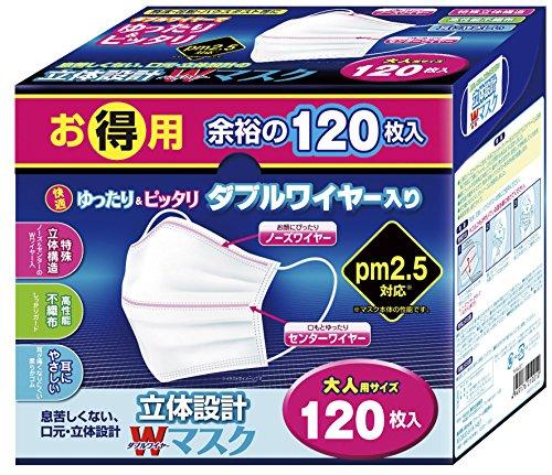 トプラン 立体設計 ダブルワイヤーマスク 大人用(120枚入)