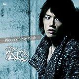 Pieces of My Wish[初回限定盤]