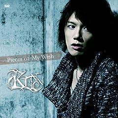 KENN「Pieces of My Wish」のジャケット画像