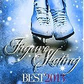 フィギュア・スケート・ベスト2013