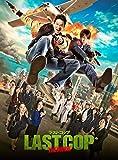 「ラストコップ THE MOVIE」DVD スペシャル・エディョン[DVD]