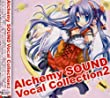 Alchemy SOUND Vocal Collection2