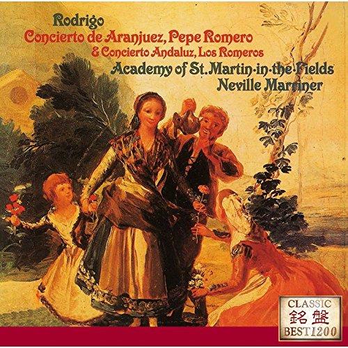 ロドリーゴ:アランフェス協奏曲、アンダルシア協奏曲