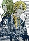 ラッキードッグ1 BLAST 7 (MFコミックス ジーンシリーズ)