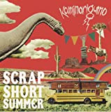 SCRAP SHORT SUMMER