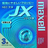 日立マクセル NEC文豪JXシリーズ用 3.5インチ2HDフロッピーディスク MFHDJX.C3P