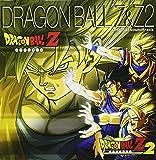 ドラゴンボールZ&Z2 オリジナル・サウンドトラック/