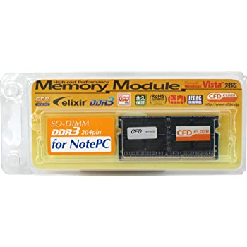 シー・エフ・デー販売 Elixir ノートPC用メモリ DDR3-1333 (PC3-10600) 4GB D3N1333Q-4G