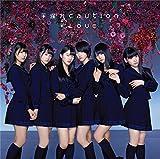 【Amazon.co.jp限定】手遅れcaution(TYPE-B)(DVD付)(オリジナルステッカー (Amazon.co.jp Ver. 付)