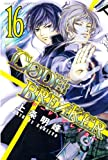 C0DE:BREAKER(16) (週刊少年マガジンコミックス)