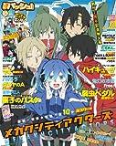 PASH!(パッシュ) 2014年 05月号 [雑誌]