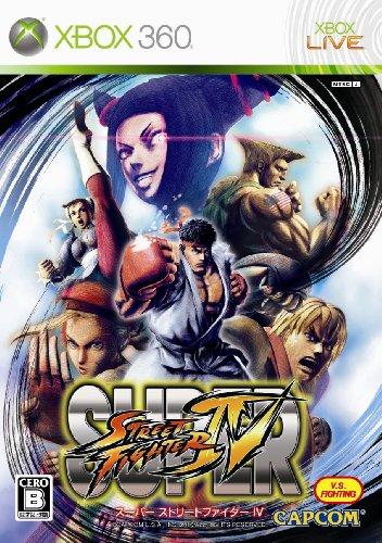スーパーストリートファイターIV (通常版) - Xbox360