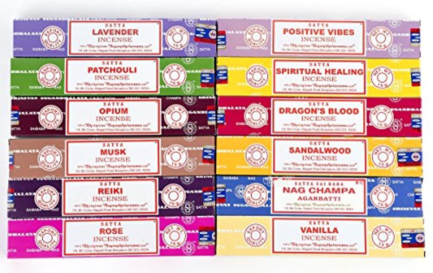 くしゃみ文字適格Nag Champa、ラベンダー、パチュリOpium、ムスク、レイキ、ローズ、Positive Vibes、Spiritual Healing、ドラゴンブラッド、サンダルウッド、バニラ