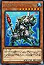 水精鱗-ディニクアビス レア 遊戯王 リンクヴレインズパック lvp1-jp048