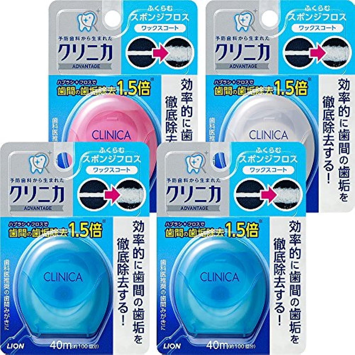 ギャングカウント傘クリニカ アドバンテージスポンジフロス 40m×4個(※色は選べません)