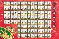 1000ピース ジグソーパズル めざせパズルの達人 コレクション 百人一首絵巻 (50x75cm)