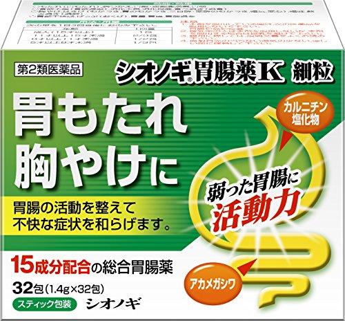 (医薬品画像)シオノギ胃腸薬K細粒
