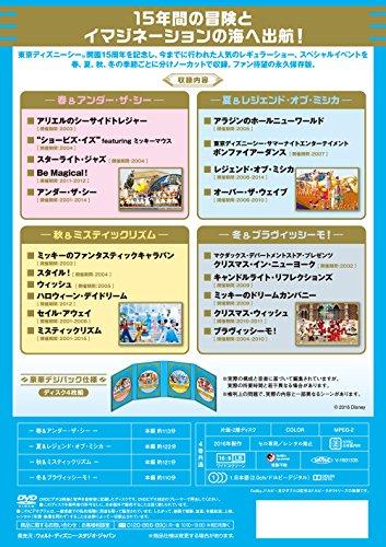 東京ディズニーシー ザ・ベスト コンプリートBOX <ノーカット版> [DVD]