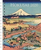 Hokusai 2020 Diary