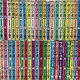 酒のほそ道 コミック 1-42巻セット