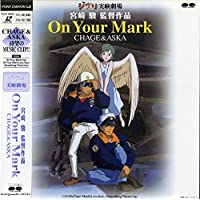 宮崎駿監督作品 On Your Mark CHAGE&ASKA