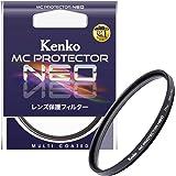 Kenko 77mm レンズフィルター MC プロテクター NEO レンズ保護用 日本製 727706
