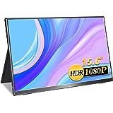 MISEDI モバイルモニター 15.6インチ モバイルディスプレイ sRGB100%色域 0.48cm/695g 超軽量/超狭額/超薄型モニター USB Type-C*2/HD PSE認証済み 3年保証付