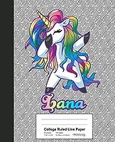 College Ruled Line Paper: LANA Unicorn Rainbow Notebook (Weezag College Ruled Line Paper Notebook)