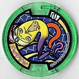 妖怪メダルU stage3/ナンデナン【ノーマル】