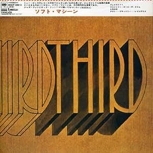 Third (紙ジャケット仕様)