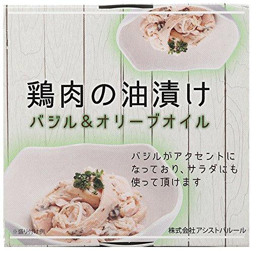 鶏肉の油漬け バジル&オリーブオイル 55g