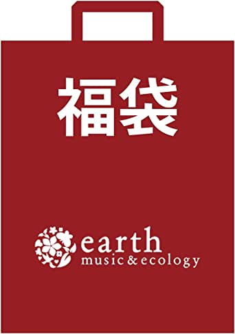 [アースミュージックアンドエコロジー] 【福袋】12点セット(キレイめ福袋) レディース 10188N00200