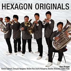 ヘキサゴン・オリジナルズ