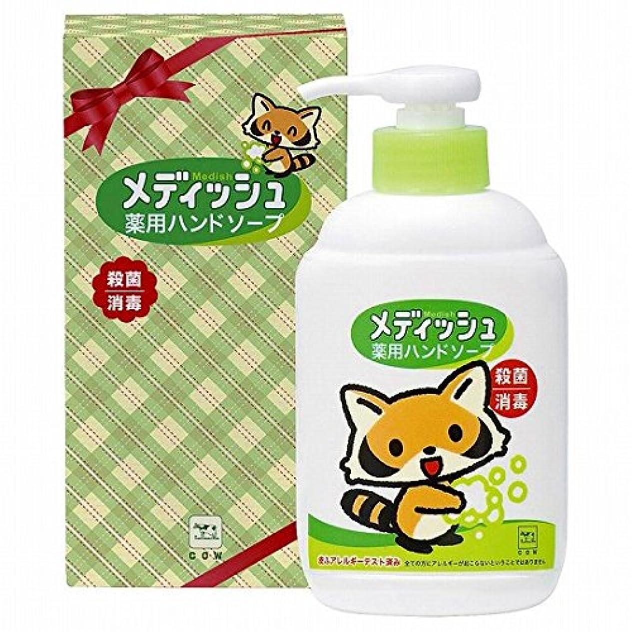 マーベルキウイ引き算nobrand 牛乳石鹸 メディッシュ 薬用ハンドソープ 250ml 箱入(MS35)