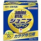 aminoVITAL(アミノバイタル) フィットネス 健康 アミノバイタル ジュニア プロテイン 30P A-V JR PROTEIN 30