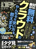 iP! (アイピー) 2014年 07月号 [雑誌] 画像