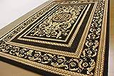最高級絨毯 約6畳(240×330cm) トルコ製 ウィルトン織り【75万ノット】 カーペット レオネッサ/ブラック