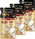 【3個セット】 ファーファトリップ 濃縮柔軟剤ドバイ 詰替用 540ml アラビアンムスクの香り