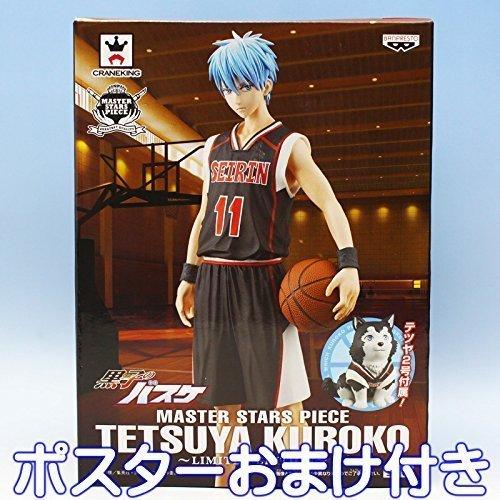 Kuroko's Basketball Tetsuya Kuroko & Tetsuya No. 2 MASTER STARS PIECE TETSUYA KUROKO LIMITED EDITION anime Figures