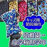 【 日本製 】 防災ずきん Sサ...