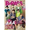 BACKSTAGE PASS (バックステージ・パス) 2013年 04月号
