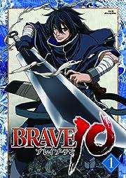BRAVE10 第1巻