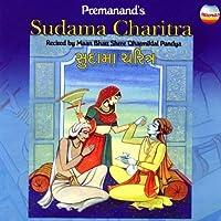 Sudama Charitra