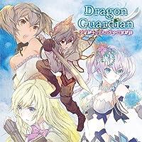 少年騎士と3人の少女の英雄詩 CD